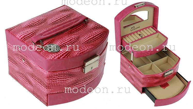 Шкатулка для украшений Розовый Агр, Calvani