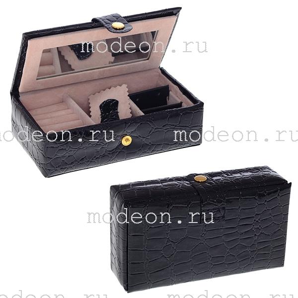 Мини-шкатулка для украшений В дорогу, черная